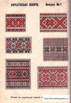 ru / Photo # 13 - 1 - livadika of Cross Stitch Borders, Cross Stitch Charts, Cross Stitch Designs, Cross Stitching, Cross Stitch Patterns, Hardanger Embroidery, Folk Embroidery, Cross Stitch Embroidery, Embroidery Patterns
