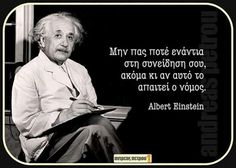 Greek quotes Motivational Quotes, Inspirational Quotes, Work Success, Typewriter Series, Perfect Word, Albert Einstein Quotes, Travel Humor, Love Quotes, Quotes Quotes