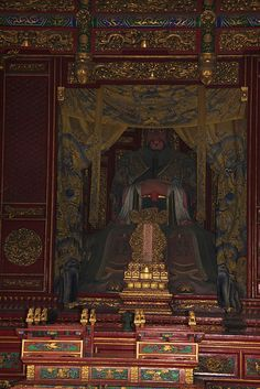 Confucius Temple, Qufu, China