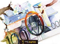 서울대 기초소양실기 디자인 입시전문 길미술학원