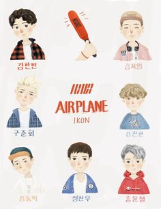 Ikon Kpop, Kim Jinhwan, Chanwoo Ikon, Hanbin, Dramas, Mixing Paint Colors, Yg Entertaiment, Ikon Member, Manish