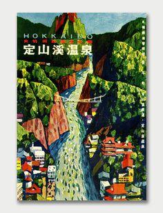 Hokkaido #travel #poster by Kenichi Kugiyagawa 1962
