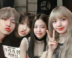 Taehyung Jungkook x Jennie Lisa Blackpink Photos, Bts Pictures, The Last Princess, Korean Best Friends, Bts Girl, Kpop Couples, Blackpink Memes, Korean People, Blackpink And Bts