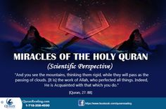 Miracles of The Holy Quran (Scientific Perspective) Miracles Of Quran, Quran Recitation, Photo Grid, Science Facts, Quran Verses, Holy Quran, In This World, Holi, Allah