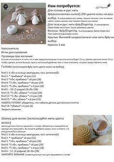 Best 12 Angel amigurumi, free pattern ENGLISH by Mongoreto – Page - weihnacten Crochet Angel Pattern, Crochet Angels, Crochet Amigurumi Free Patterns, Crochet Dolls, Knitting Patterns, Easy Crochet, Crochet Baby, Free Crochet, Crochet Ornaments