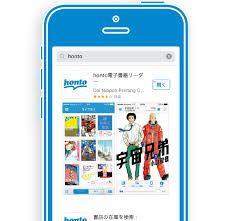 「honto+ ロゴ」の画像検索結果