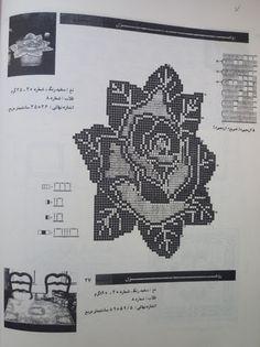 Crochet Doilies from the web 2011 - diamondinapril - Picasa Web Albums