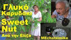 Fruit Preserves, Greek Recipes, Youtube, Cyprus, Food, Sweets, Kitchens, Greek, Gummi Candy