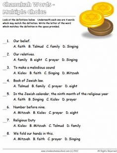 Printables Hanukkah Worksheets free printable hanukkah vocabulary puzzles activities and worksheets