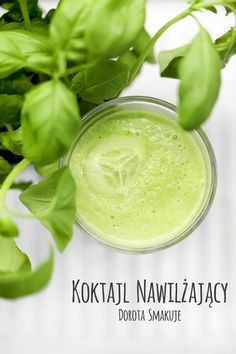koktajl Pickles, Cucumber, Smoothie, Recipes, Recipies, Smoothies, Ripped Recipes, Pickle, Cooking Recipes