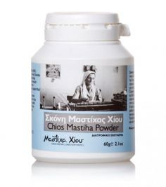 Chios mastiha powder - nutritional product 60g, Home & Garden :: Inside The Home :: Food & Wine :: Bullszi.com