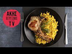 Χοιρινές μπριζόλες γεμιστές με μπέικον και μετσοβόνε από τον Άκη Πετρετζίκη! Φτιάξτε χοιρινές μπριζόλες γεμιστές και συνοδεύστε με σπυρωτό ρύζι!