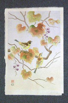ASHIKAGA SHIZUO Japanese Woodblock Print YELLOW BREASTED BUNTING AND GRAPES