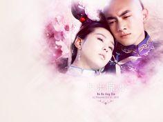 Bu Bu Jing Xin by pihacem.deviantart.com on @deviantART