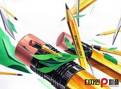 중앙대 기초디자인<연필+녹색종이+투명자> - 피플미술학원1 Hand Photography, Watercolor Illustration, Art Supplies, Design Art, Composition, Pencil, Painting, Inspiration, Stationary