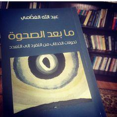 كتاب و...حياة