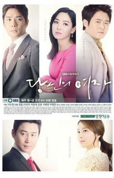 "Drama ""Your Woman"""