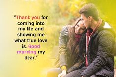 Cute Good Morning Messages For Her (Girlfriend or Wife) Good Morning Wife, Cute Good Morning Texts, Morning Love Quotes, Good Morning Images, Morning Pics, Night Quotes, Early Morning, Love Messages For Wife, Love Message For Him