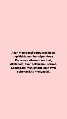 Quotes Rindu, Hadith Quotes, Study Quotes, Muslim Quotes, Text Quotes, People Quotes, Book Quotes, Qoutes, Beautiful Quran Quotes