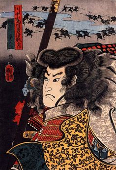 .:. Hara Hayato no sho by Utagawa Kuniyoshi