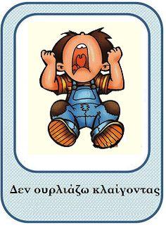 Preschool Education, Winnie The Pooh, Disney Characters, Fictional Characters, Blog, Kids, Behance, Young Children, Boys
