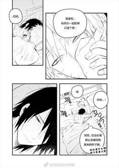 Sasunaru, Naruto Shippuden Sasuke, Narusasu, Anime Wallpaper Live, Yaoi Hard, Sakura Haruno, Anime Life, Shounen Ai, Fujoshi