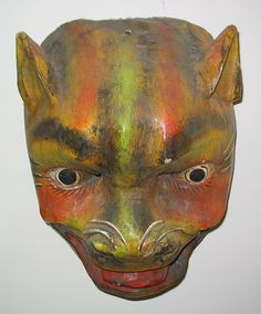 Jaguar mask | by Teyacapan