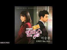 Lee Seung Hwan (이승환) - Sorry (Feat. Yozoh 요조) [Cheongdamdong Alice OST]