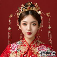 Traditional Chinese Wedding, Traditional Dresses, Princess Of China, Chinese Makeup, Pageant Headshots, Cinderella Cosplay, Diy Crown, Royal Red, Wedding Costumes