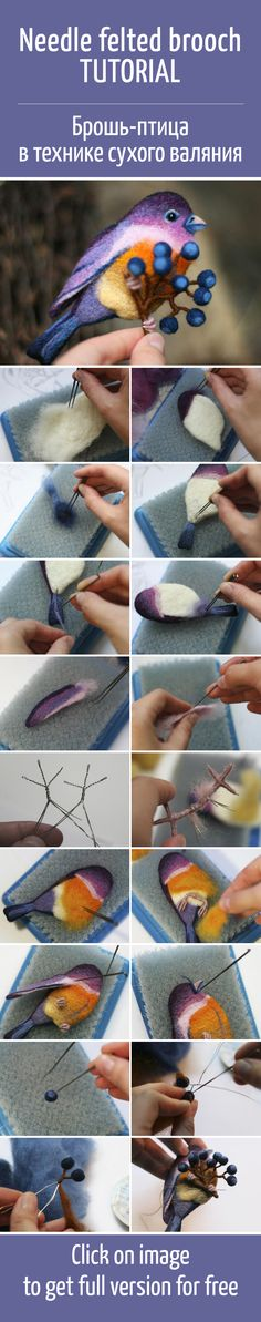 ?????? ????? «????? – ???????????» / Needle felted brooch birdie tutorial DIY