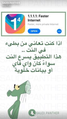 Things that i'll need one day Iphone App Layout, Vie Motivation, Learning Websites, Me App, Beautiful Arabic Words, Editing Apps, English Language Learning, Tecno, Shopping Websites