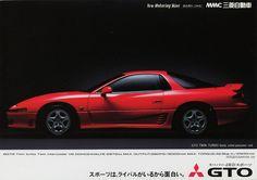 1990 Mitsubishi GTO Twin Turbo 4WD