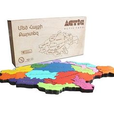 Puzzle Map of Greater Armenia Mets Hayq Wooden Armenian Toys