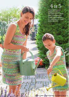 Crochet - Vestidos