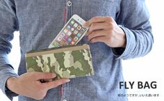Fly Bag Super Light Multi Pocket Zip Pouch Version 1.0 (Camouflage) - Hamee