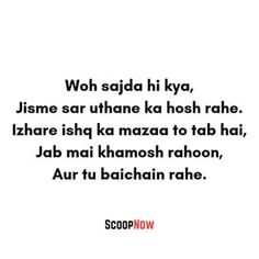 REKLAMLAR Source You are in the right place about country love quotes Here we offer you the most beautiful pictures … Long Love Quotes, Country Love Quotes, Finding Love Quotes, Deep Thought Quotes, Pretty Quotes, Shyari Quotes, Funny True Quotes, True Love Quotes, Qoutes