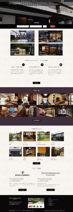 町家レジデンスイン京都 Web Design, Design Ideas, Website Layout, Kyoto, Hotels, Design Web, Web Layout, Website Designs, Site Design