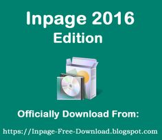 Inpage 2012 Professional Version Free Download - Inpage Free Download - Urdu Inpage