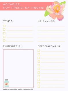 Home Organisation, Organization, Organizing, Staying Organized, Life Hacks, Diy And Crafts, Calendar, Cleaning, Activities