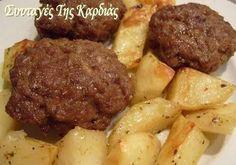 ΣΥΝΤΑΓΕΣ ΤΗΣ ΚΑΡΔΙΑΣ: Μπιφτέκια με πατάτες στον φούρνο