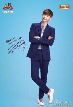 Lee jong suk for BBQ Chicken