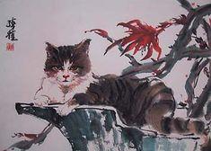 Cat - by Lian Quan Zhen (b. China - ), USA.