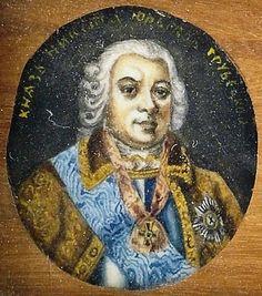 Никита Юрьевич Трубецкой (1700—1767)