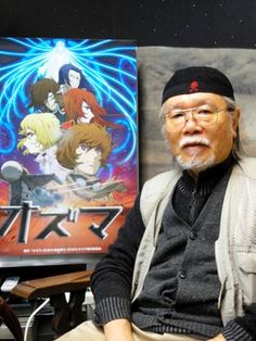 Reiji Matsumoto (松本 零士) is a well-known creator of several anime and manga series.  Most famous are Space Battleship Yamato (known outside Japan under various names but most commonly as Star Blazers) & Galaxy Express 999.