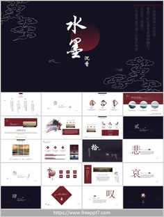 Ink style business PowerPoint Template: With Chinese ink painting as the background, the design is romantic and beautiful, and it is suitable for PPT presentations on the theme of business communication, work plan and annual report reflecting the tra Cool Powerpoint, Powerpoint Design Templates, Background Powerpoint, Powerpoint Themes, Ppt Design, Slide Design, Layout Design, Free Design, Chinese Background