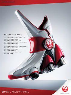 Futuristic Shoes, Futuristic Armour, Futuristic Technology, Technology Gadgets, High Tech Gadgets, Energy Technology, Akali League Of Legends, Sneakers Sketch, E Mobility
