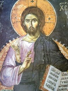 Jesus Christ - painted by Manuil Panselinos, Protaton, Mt. Byzantine Icons, Byzantine Art, Fresco, Anima Christi, Orthodox Icons, Tempera, Sacred Art, Christian Art, Kirchen