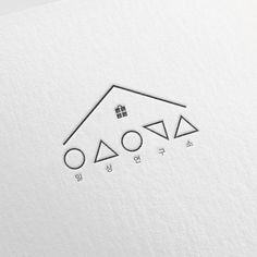Typo Logo Design, Graphic Design Tools, Branding Design, Logos, Logo Branding, Food Company Logo, Cafe Shop Design, Education Logo Design, Bussiness Card