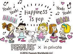 PEANUTS × in private