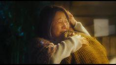 Just finish watchiing Korean Movie. A Werewolf Boy. A Werewolf Boy, Park Bo Young, Song Joong Ki, Long Awaited, My Heart Is Breaking, Kdrama, Korean, Scene, Entertainment